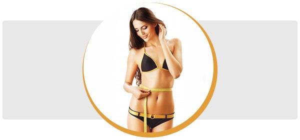 Комплекс для похудения