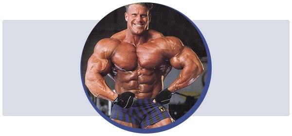 Программа для набора массы мышц